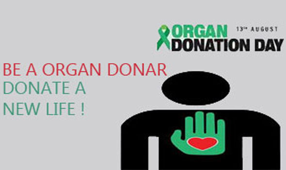 Donate Organ & Save Lives